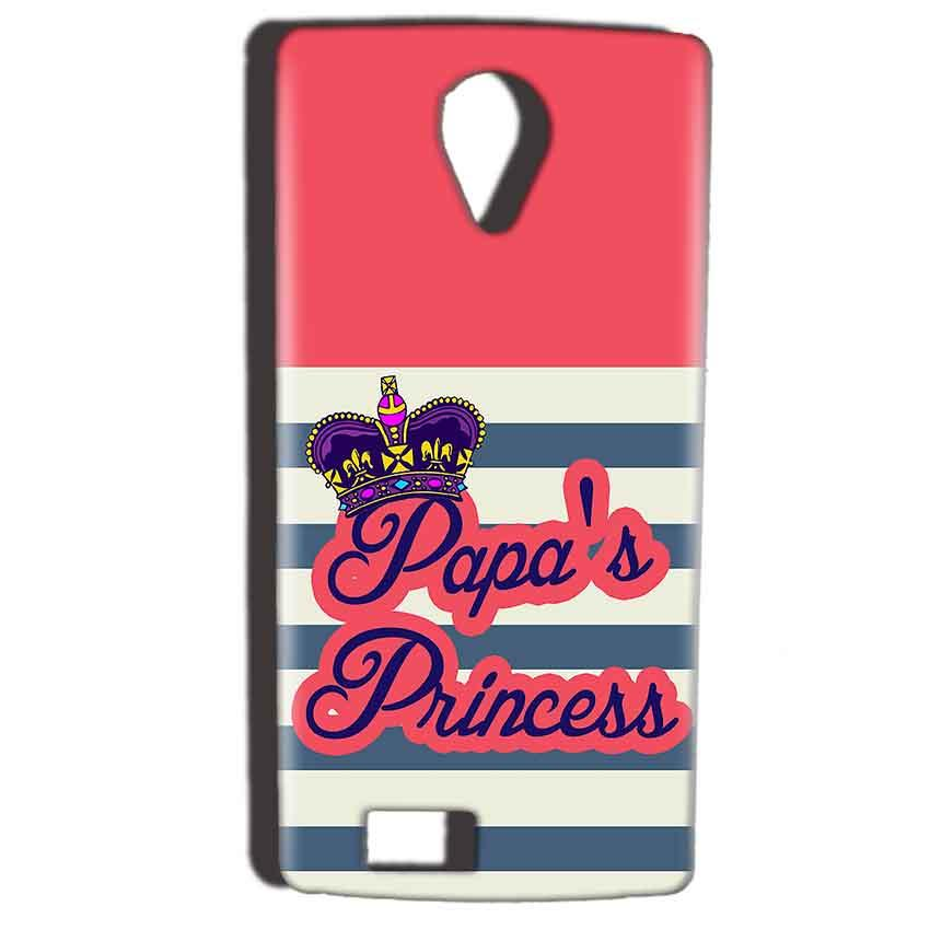 Reliance Lyf Flame 7 Mobile Covers Cases Papas Princess - Lowest Price - Paybydaddy.com
