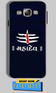 Samsung Galaxy J7 2016 Mobile Covers Cases Mahadev - Lowest Price - Paybydaddy.com