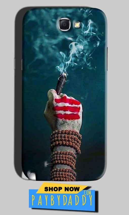 Samsung Galaxy Note 2 Mobile Covers Cases Shiva Hand With Clilam - Lowest Price - Paybydaddy.com