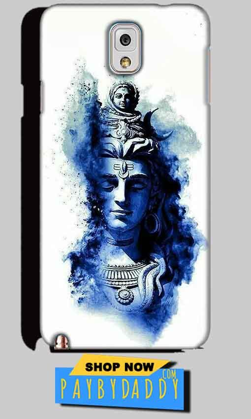 Samsung Galaxy Note 3 Mobile Covers Cases Shiva Blue White - Lowest Price - Paybydaddy.com