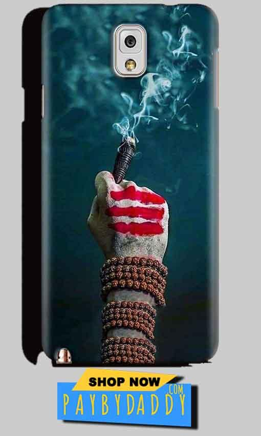 Samsung Galaxy Note 3 Mobile Covers Cases Shiva Hand With Clilam - Lowest Price - Paybydaddy.com