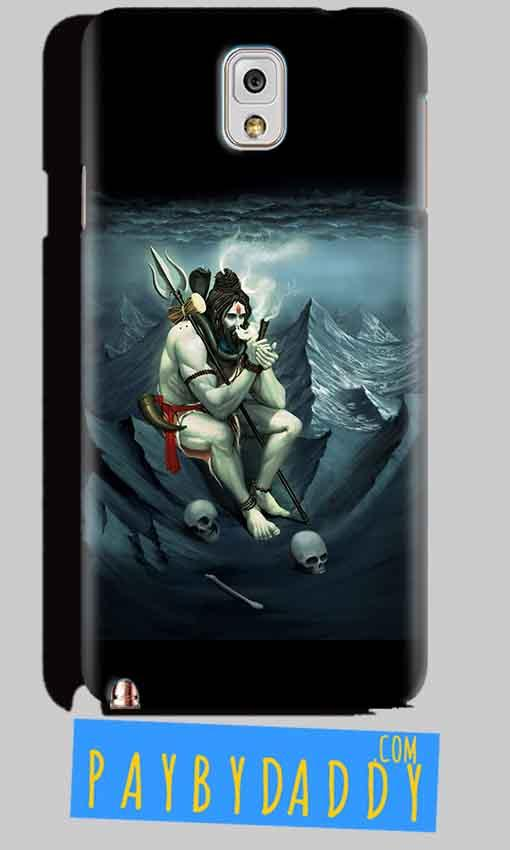 Samsung Galaxy Note 3 Mobile Covers Cases Shiva Smoking - Lowest Price - Paybydaddy.com
