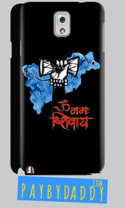 Samsung Galaxy Note 3 Mobile Covers Cases om namha shivaye with damru - Lowest Price - Paybydaddy.com