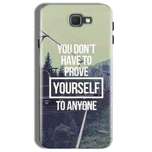 Samsung Galaxy On Nxt Mobile Covers Cases Donot Prove yourself - Lowest Price - Paybydaddy.com