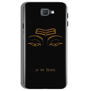 Samsung Galaxy On Nxt Mobile Covers Cases Om Namaha Gold Black - Lowest Price - Paybydaddy.com