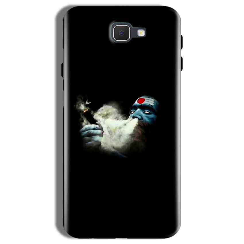Samsung Galaxy On Nxt Mobile Covers Cases Shiva Aghori Smoking - Lowest Price - Paybydaddy.com