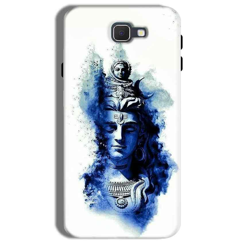 Samsung Galaxy On Nxt Mobile Covers Cases Shiva Blue White - Lowest Price - Paybydaddy.com