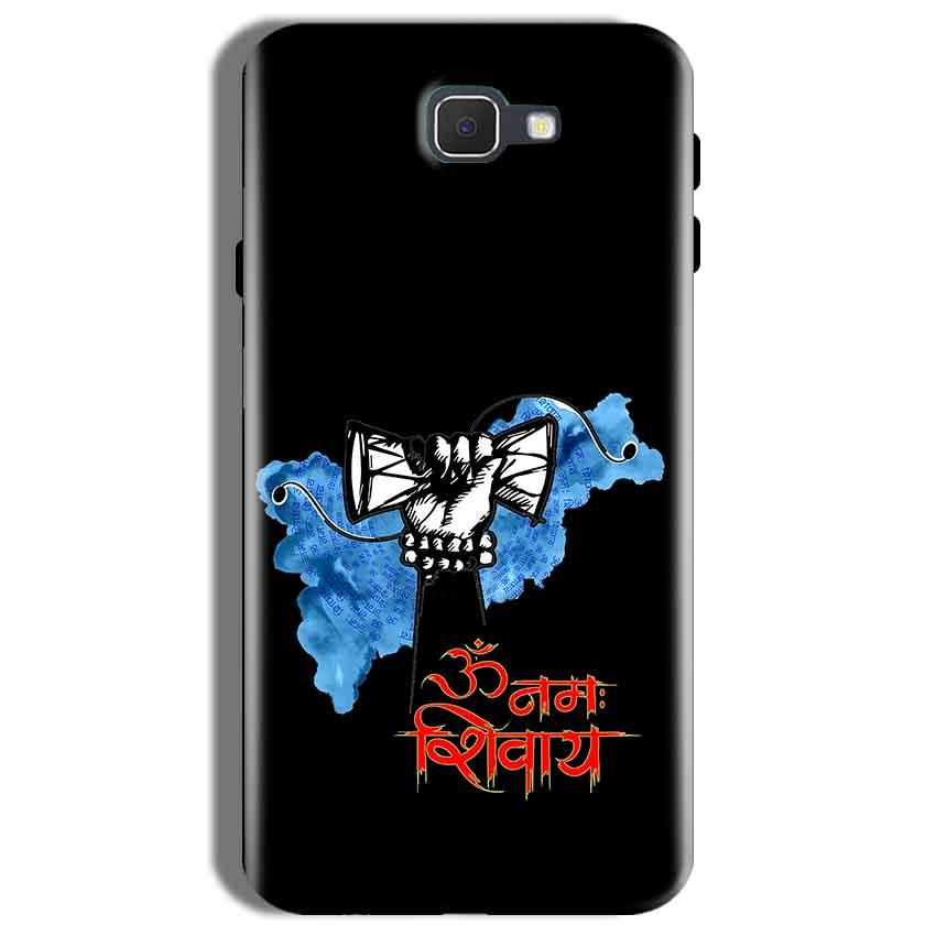 Samsung Galaxy On Nxt Mobile Covers Cases om namha shivaye with damru - Lowest Price - Paybydaddy.com