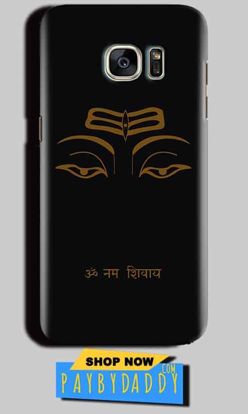 Samsung Galaxy S6 Mobile Covers Cases Om Namaha Gold Black - Lowest Price - Paybydaddy.com