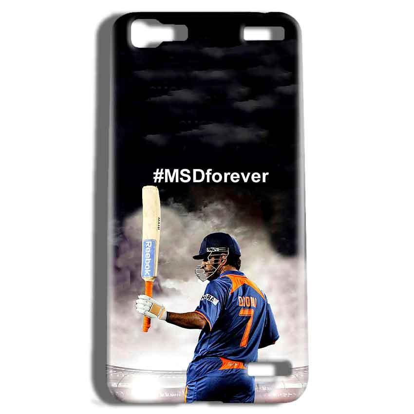 Vivo V1 Max Mobile Covers Cases MS dhoni Forever - Lowest Price - Paybydaddy.com