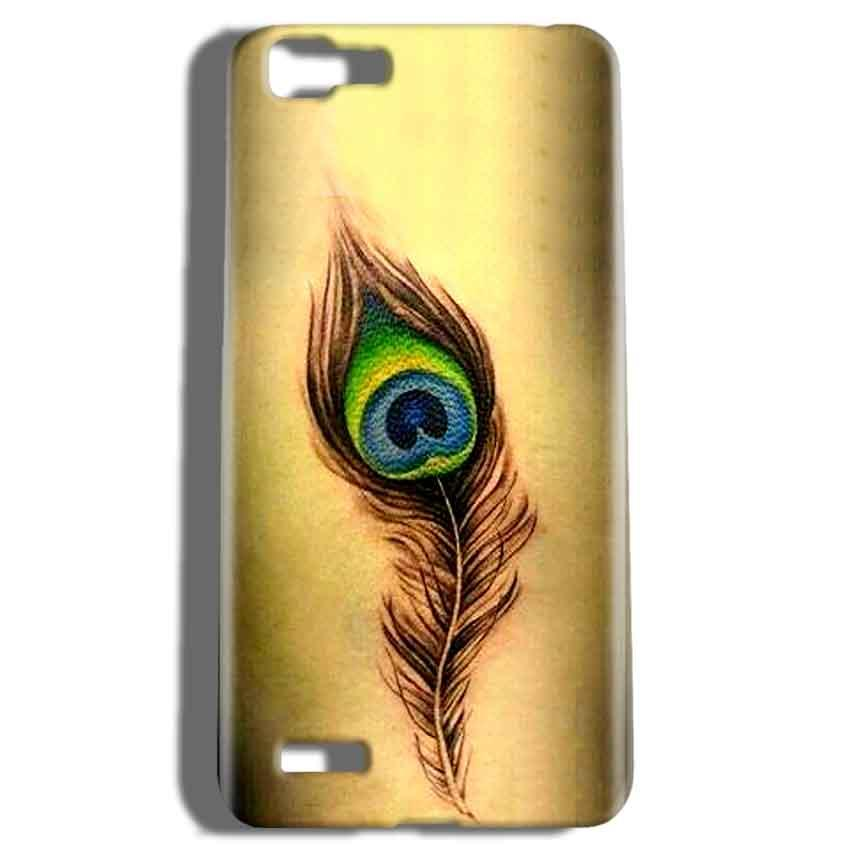 Vivo V1 Mobile Covers Cases Peacock coloured art - Lowest Price - Paybydaddy.com