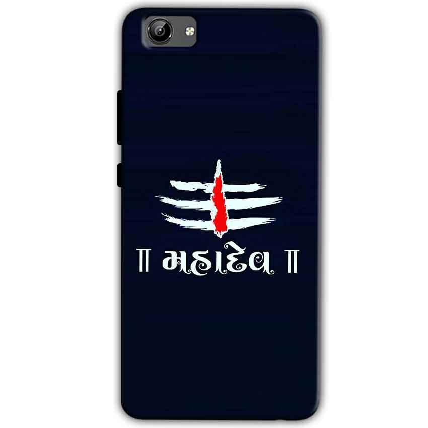 Vivo Y71 Mobile Covers Cases Mahadev - Lowest Price - Paybydaddy.com