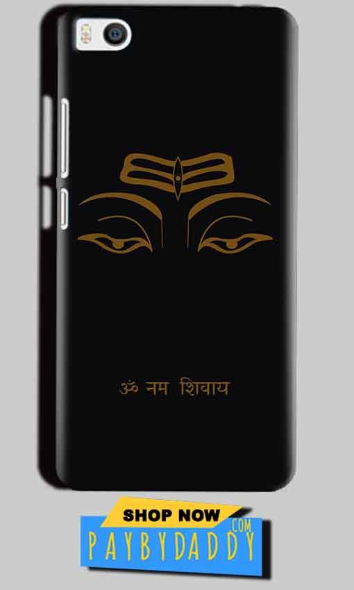 Xiaomi Mi5 Mobile Covers Cases Om Namaha Gold Black - Lowest Price - Paybydaddy.com
