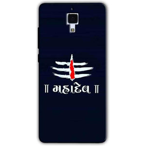 Xiaomi Mi 4 Mobile Covers Cases Mahadev - Lowest Price - Paybydaddy.com