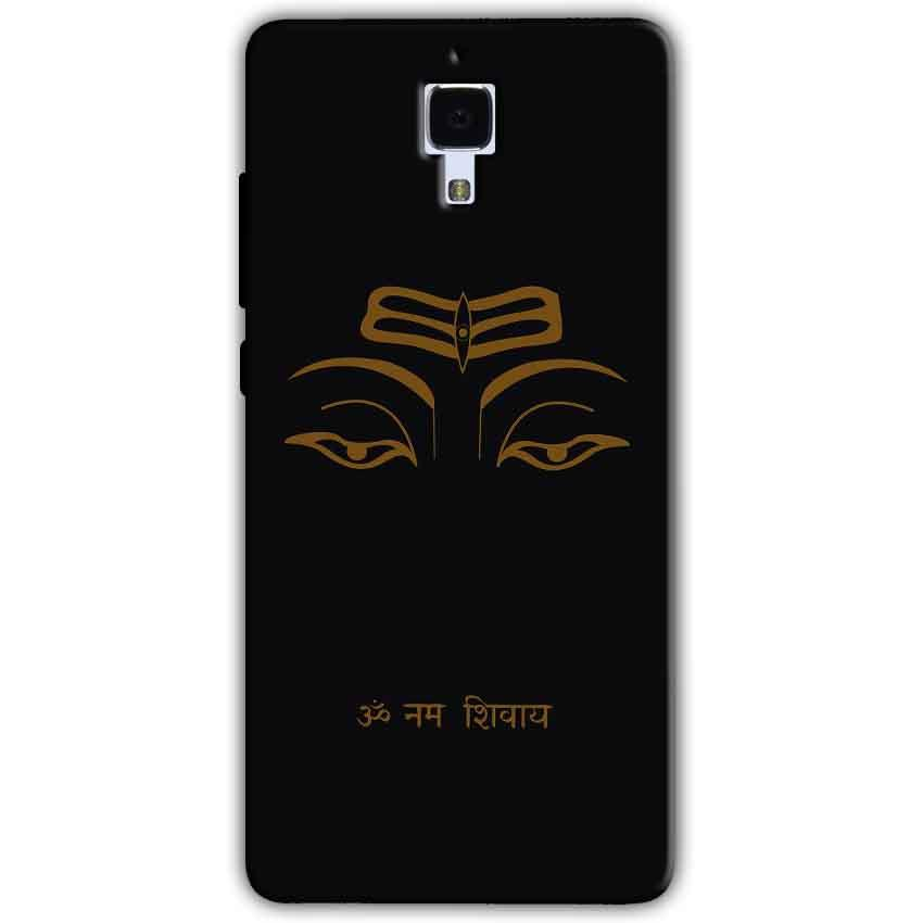 Xiaomi Mi 4 Mobile Covers Cases Om Namaha Gold Black - Lowest Price - Paybydaddy.com