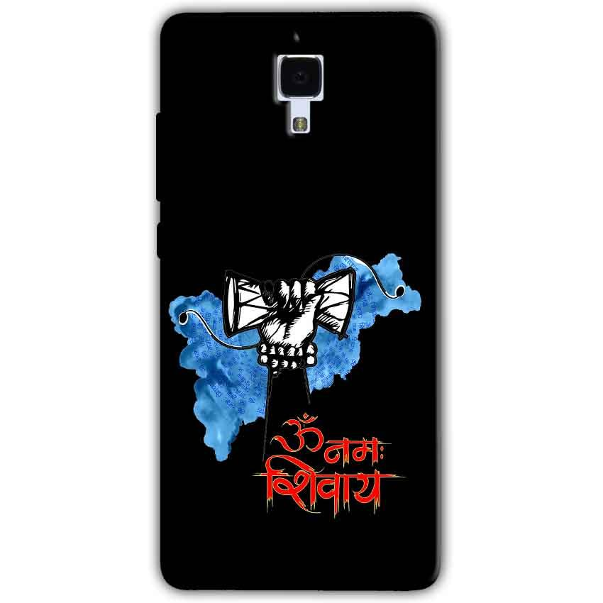 Xiaomi Mi 4 Mobile Covers Cases om namha shivaye with damru - Lowest Price - Paybydaddy.com