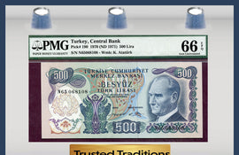 TT PK 0190 1970 TURKEY 500 LIRA PMG 66 EPQ GEM POP THREE NONE FINER!
