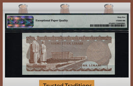 TT PK 0187a 1970 TURKEY 20 LIRA PMG 65 EPQ GEM UNCIRCULATED POPULATION OF TWO!