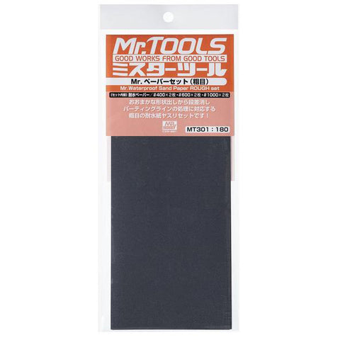 Mr. Waterproof Sand Paper Set Rough MT301