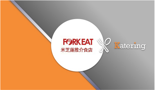 Fork Eat 6 Pax Set in Chinese Style 中式套餐6人份