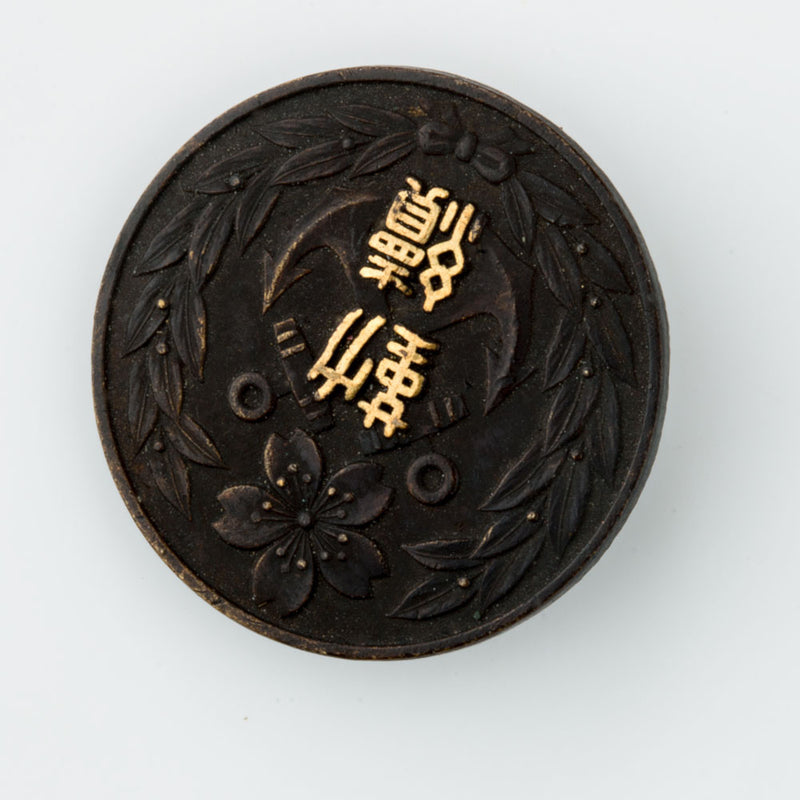 Antique Japanese Meiji period shakudo disk brooch. pnor630