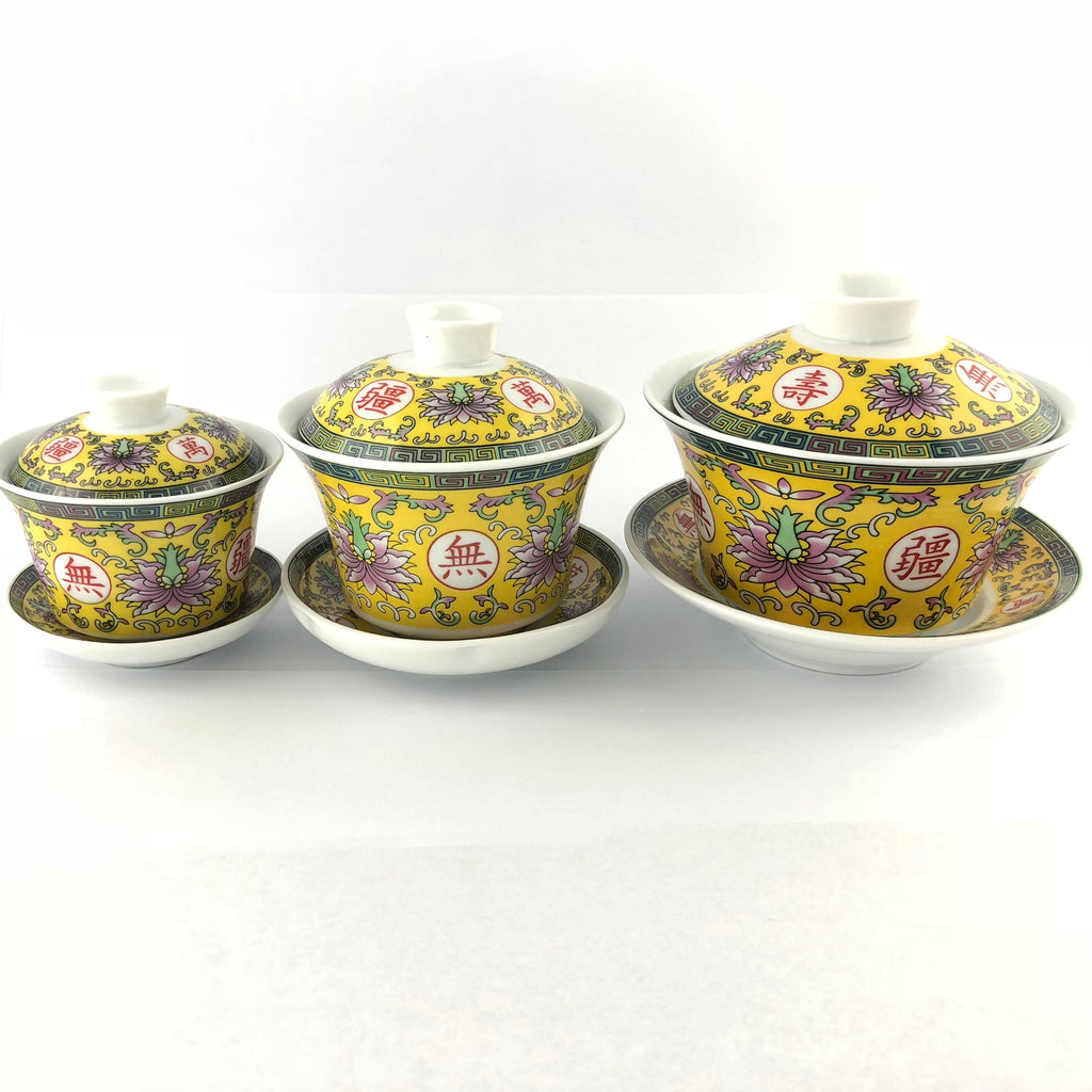 Full Set Of Three Yellow Qing Dynasty Style Gaiwans