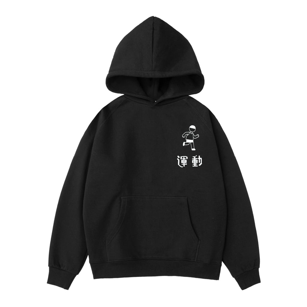 PROD Bldg Hoodie XS / Black TWONTWO - Jogging