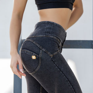 High Waist Push Up Hip Denim Pants