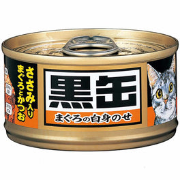 $9 OFF 24 cans: Aixia Kuro-Can Mini Tuna & Skipjack Tuna with Chicken Fillet Canned Cat Food 80g