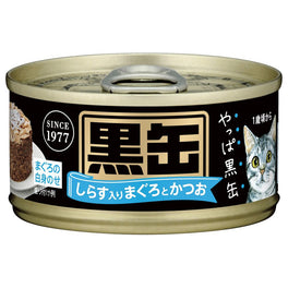 $9 OFF 24 cans: Aixia Kuro-Can Mini Tuna & Skipjack Tuna with Whitebait Canned Cat Food 80g