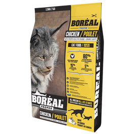 25% OFF: Boreal Proper Chicken With Proper Healthy Grains Dry Cat Food