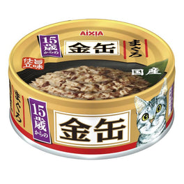 20% OFF: Aixia Kin-Can Mini Tuna for Mature Cats Canned Cat Food 70g (Exp 20 Jul 19)