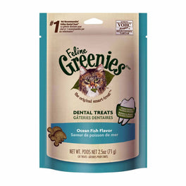 20% OFF: Greenies Ocean Fish Flavor Cat Dental Treats 2.5oz