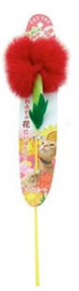 Petz Route Carnation Cat Stick Teaser Toy