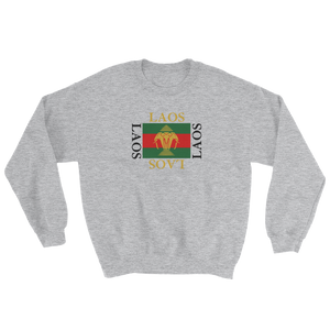 Laos Elephant Gang Sweatshirt