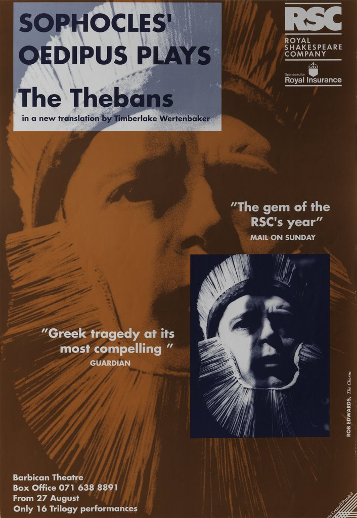 Detail of The Thebans, 1992 by Adrian Noble