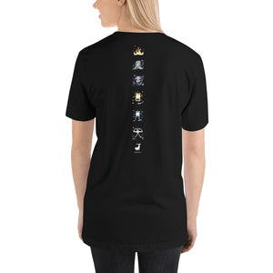 The Seventh T-Shirt Black Edition