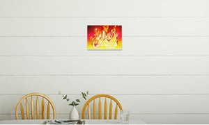 Ruby Fire Phoenix Canvas Print in room (kitchen), wrap: white, size: 12x18""