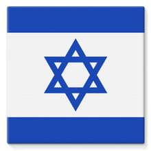 Basic Isreal Flag Stretched Canvas Wall Decor Flagdesignproducts.com