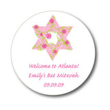 Round Bat Mitzvah Flower Sticker