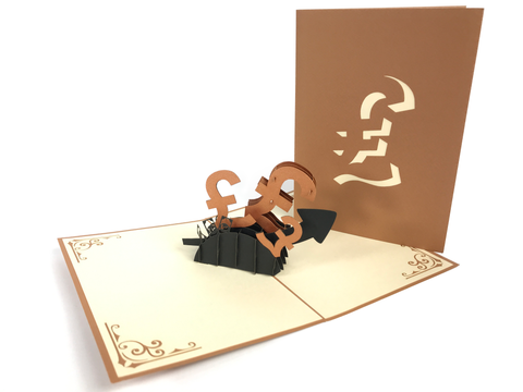 Pound Currency GBP Pop Up Card