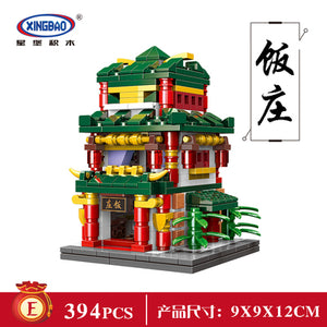 Xingbao Mini Street Gristmill series 6 in 1 | XB01103