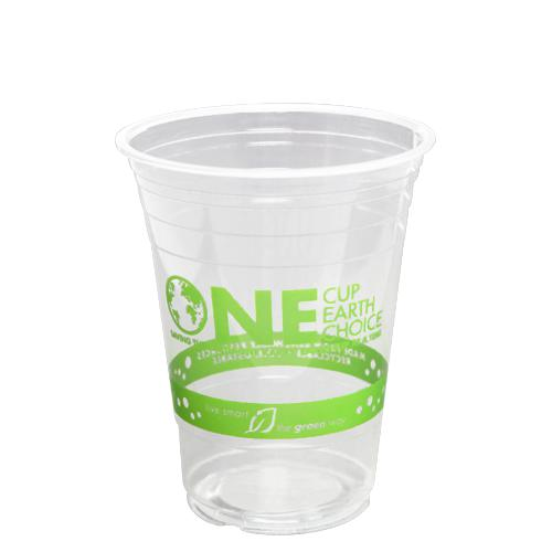 Karat Earth 16oz PLA Eco-Friendly Cup - Generic (98mm) - 1,000 ct-Cups & Lids-Karat-Carry Out Supplies
